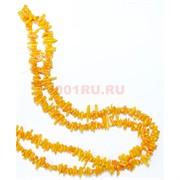 Нитка бусин из желтого коралла 137 шт