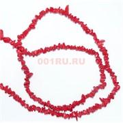 Нитка бусин из красного коралла 215 шт