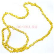Нитка бусин из желтого коралла 215 шт