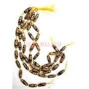 Бусины Дзи желтые 2 глаза цена за нитку из 10 шт