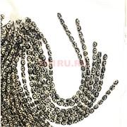 Бусины Дзи черно-белые 3 глаза цена за нитку из 30 бусин