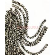 Бусины черно-белые 3 глаза 12 мм цена за нитку из 30 бусин