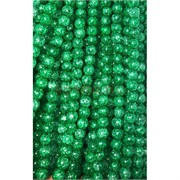 Бусины из сахарного кварца зеленые 10 мм цена за нитку из 50 шт