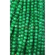 Бусины из сахарного кварца зеленые 12 мм цена за нитку из 35 шт