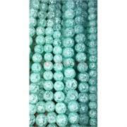 Бусины из сахарного кварца светло-голубые 12 мм цена за нитку из 35 шт