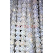 Бусины из сахарного кварца белые 10 мм цена за нитку из 50 шт