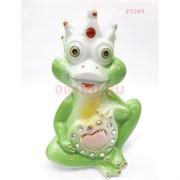 Фигурка жабы (F2089) фарфоровая