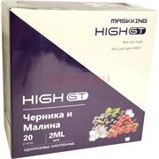 Maskking High GT 500 затяжек «Черника и Малина» одноразовый электронный испаритель