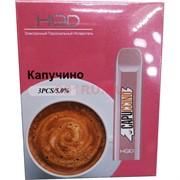 HQD V2 Капучино 300 затяжек одноразовый электронный испаритель