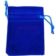 Чехол подарочный замша синий 7x9 см 50 шт/уп