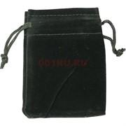 Чехол подарочный замша черный 12x15 см 50 шт/уп