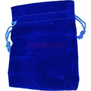 Чехол подарочный замша синий 13x18 см 50 шт/уп