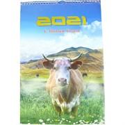 Календарь Символ года из плотной бумаги Символ 2021 года 200 шт/кор