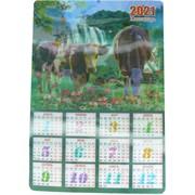 Календарь 3D Символ года из пластика 500 шт/кор
