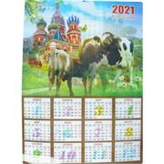 Календарь 3D Символ года из пластика 1000 шт/кор