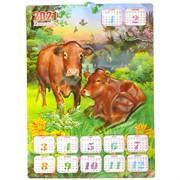 Календарь объемный из пластика 600 шт/кор