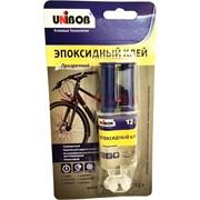 Эпоксидный клей Unibob прозрачный 12 гр в шприце