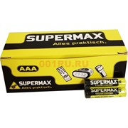 Батарейки Supermax солевые ААА мизинчиковые 60 шт/уп