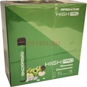 Maskking High PRO 1000 затяжек «Яблочное Шампанское» одноразовый электронный испаритель