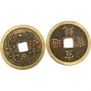 Монета китайская 1,4 см (хорошее качество)