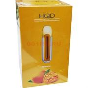 HQD Rosy 400 затяжек Манго электронный персональный испаритель