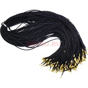 Гайтан шнурок для креста 70 см черный (греческий шелк)