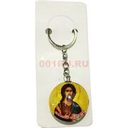 Брелок круглый двухсторонний «икона с Иисусом» 12 шт/уп