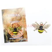 Оберег кошельковый «Пчела» металлический со стразами