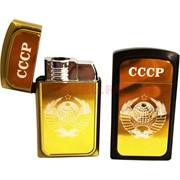 Зажигалка газовая турбо откидная «герб СССР» 2 цвета
