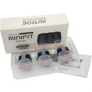 Картриджи для Minifit подов всех версий 3 шт (цена за набор)