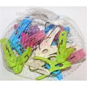 Набор прищепок пластиковых 20 шт