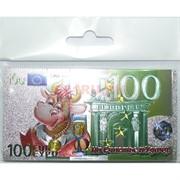Магнит 100 евро из ПВХ Бык Символ 2021 года