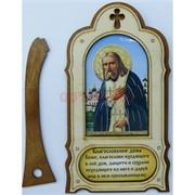 Икона деревянная с подставкой Серафим Саровский 10 шт/уп