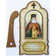 Икона деревянная с подставкой Лука Крымский 10 шт/уп
