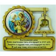 Магнит деревянный Святое семейство 10 шт/уп