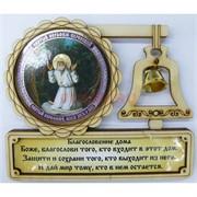 Магнит деревянный Святый Серафим Саровский 10 шт/уп