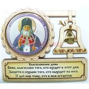 Магнит деревянный Святитель исповедник Архиепископ Лука 10 шт/уп