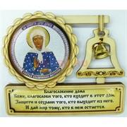 Магнит деревянный Святая Блаженная Матрона 10 шт/уп