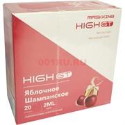 Maskking High GT 500 затяжек «Яблочное Шампанское» одноразовый электронный испаритель