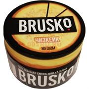 Кальянная смесь бестабачная Brusko 50 гр «Чизкейк»