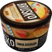 Кальянная смесь бестабачная Brusko 50 гр «Пина Колада»