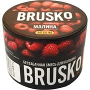 Brusko 50 гр «Малина» бестабачная кальянная смесь