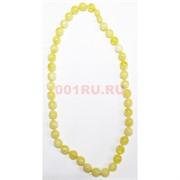 Бусы из янтаря лимонные 8 мм круглые 45 см