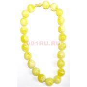 Бусы из янтаря лимонные 20 мм круглые 45 см