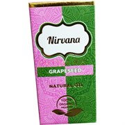 Масло виноградных косточек 30 мл Nirvana Grapeseed Natural Oil