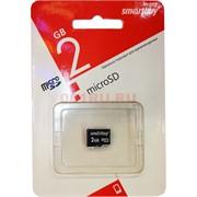 Карта памяти microSD 2 Gb Smartbuy