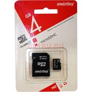 Карта памяти microSDHC 4 Gb Smartbuy класс 4