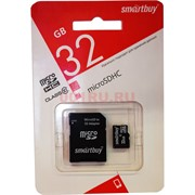 Карта памяти microSDHC 32 Gb Smartbuy класс 10