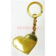 Заготовка для брелока металлический Сердце под золото