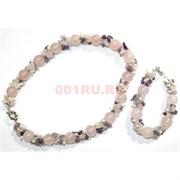 Колье 2-в-1 бусы и браслет из розового кварца и аметиста круглые